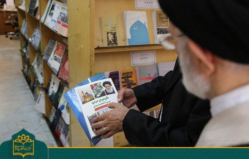 بازدید رئیس مرکز مطالعات و تحقیقات عراق از مرکز اسناد انقلاب اسلامی